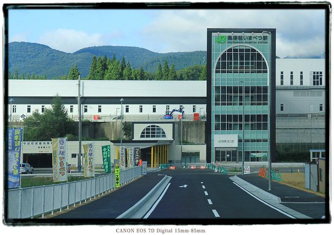 北海道新幹線奥津軽いまべつ駅舎建設現場1508aomori0207.jpg