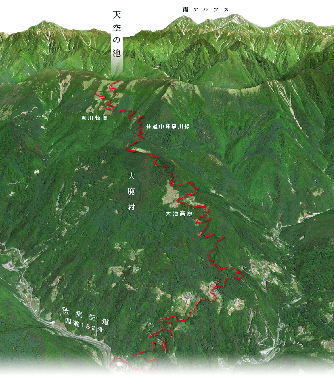 長野県大鹿村天空の池地図1508ooshikamap.jpg