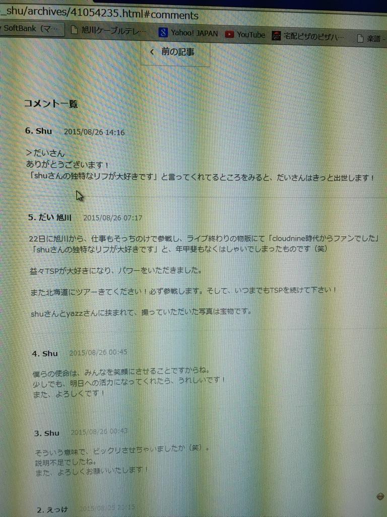 IMG_0520.jpg