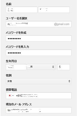 Baidu IME_2015-9-5_15-41-10