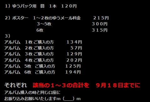 Baidu IME_2015-9-18_1-28-53