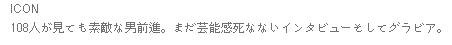 Baidu IME_2015-9-23_10-44-14