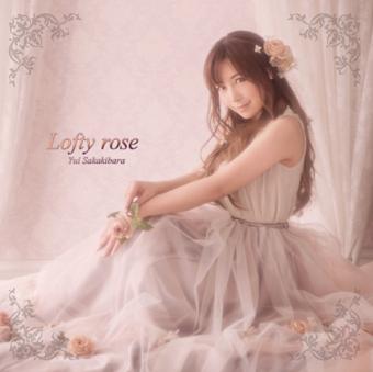 Lofty rose限定盤ジャケ写_小さいサイズ