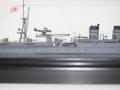阿武隈魚雷発射管