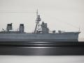 阿武隈艦首2