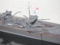 水上機母艦瑞穂ディーゼル排気用煙突