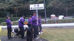 大阪 まいどッ!!OSAKA