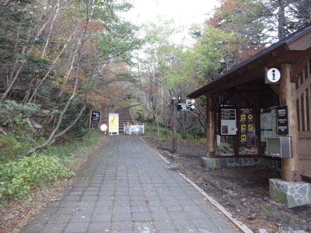 富士山 須走口 犬登山 2015-10-16 007