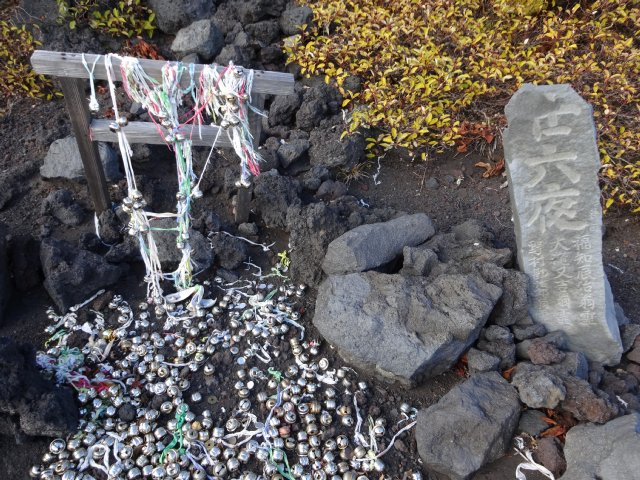 富士山 須走口 犬登山 2015-10-16 178