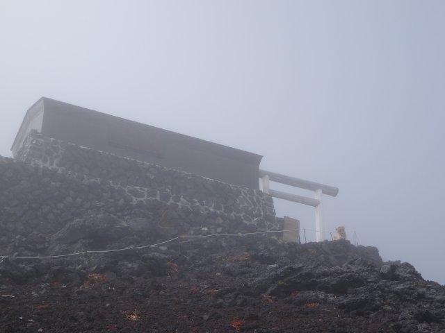 富士山 須走口 犬登山 2015-10-16 236