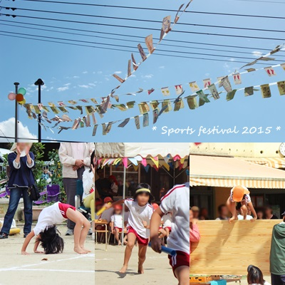 sports festival
