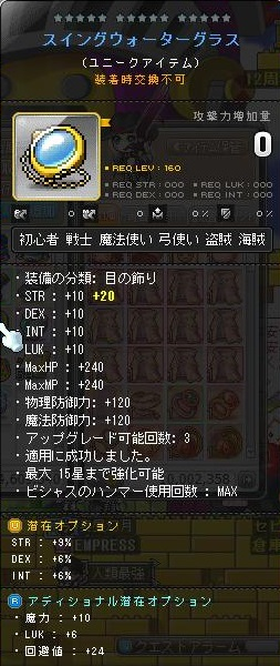 Maple150913_102434.jpg