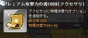 Maple150913_102437.jpg