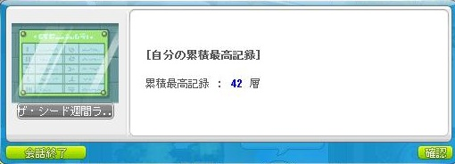 Maple151011_202836.jpg