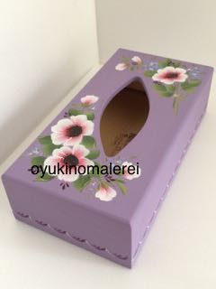 紫ティッシュ2015.9.5