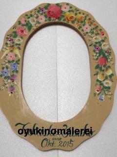 鏡モカ2015.9.19