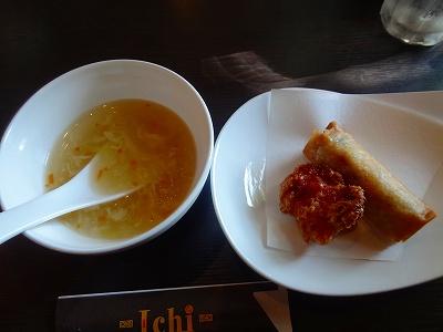 スープ、揚げ物