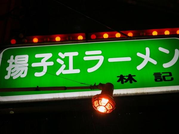 d-IMG_9730.jpg