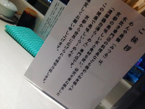 ip-IMG_3519.jpg