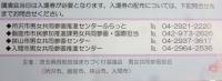 muraki3