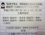 toko10