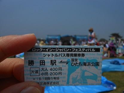 DSCN2394 - コピー