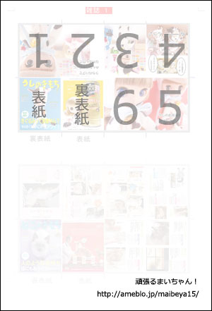 20110712_001.jpg