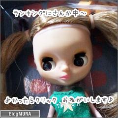 20150829_blogmura_ranking.png