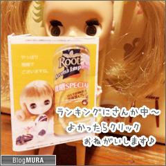 20150923_blogmura_ranking.png