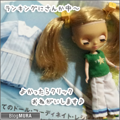 20151009_blogmura_ranking.png