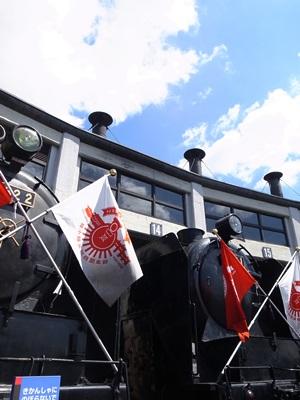 梅小路蒸気機関車館1508