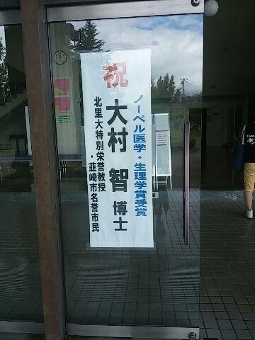 moblog_540a666b.jpg