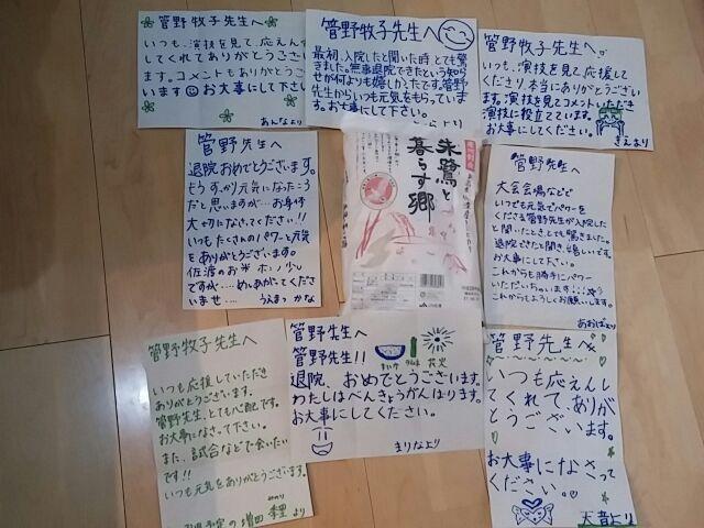 moblog_7633a22d.jpg