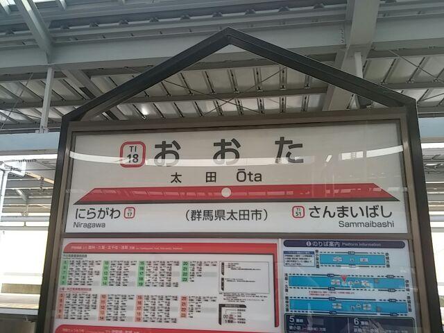 moblog_f83a04d4.jpg