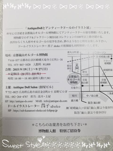 shoko2 (480x640)