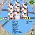 JUMPing CAR初回限定盤2CD