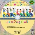 JUMPing CAR初回限定盤1DVD