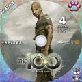 The 100セカンド4