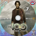 The 100セカンド7