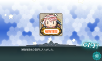 kancolle_20150820-221437379.png