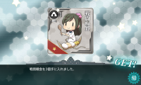 kancolle_20150820-221451267.png