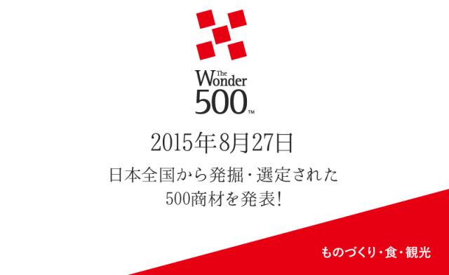 top-image02_convert_20150830144322.png
