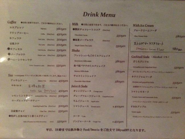drink_20150911162900042.jpg