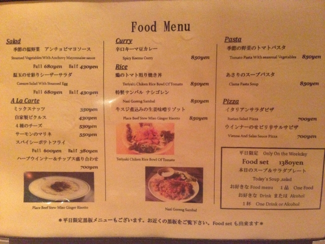 food_20150911162844be4.jpg
