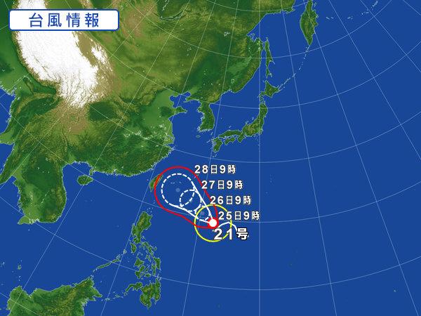 2015 9 25 台風21号