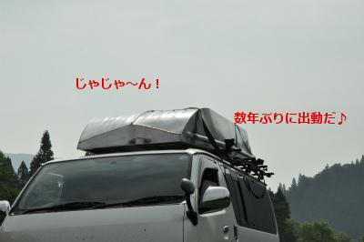 20150614kuz-04.jpg