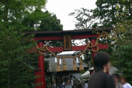 吉保八幡神社