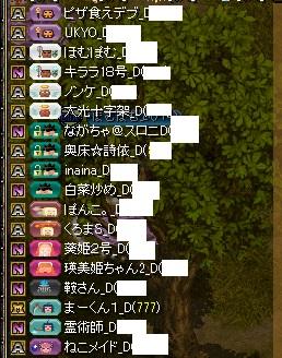 RedStone 15.08.19[05]