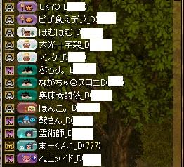 RedStone 15.08.17[02]