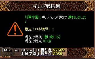 RedStone 15.08.23[02]